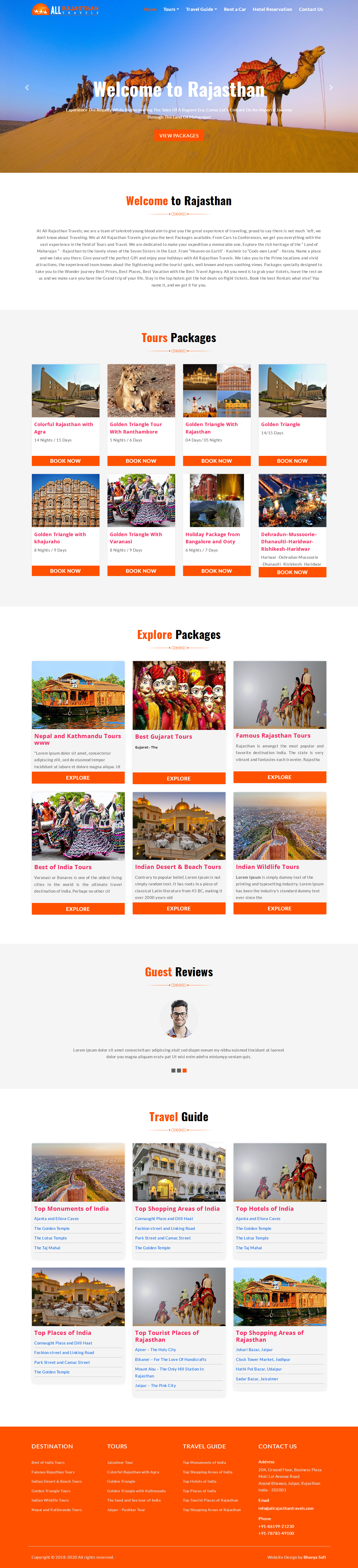 ALL RAJASTHAN TRAVELS